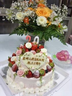 吉尾産婦人科は医療法人社団に変わって20周年を迎えました